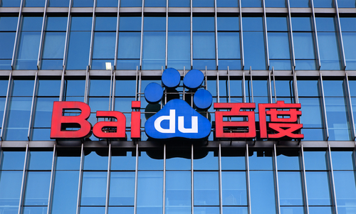 Baidu Inc Announced $1.52 Billion Autonomous Driving Fund