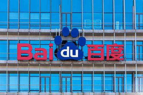 Baidu Shares Plummet