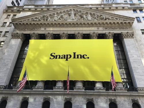 Big Investors Raise Stakes in Snap Inc.