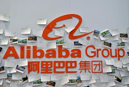 Alibaba Invests $2.87 Billion in Sun Art Retail Group